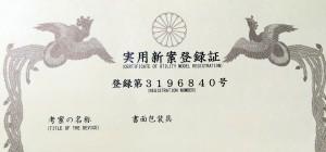 【difott図面ケース『プレミアム・プレゼンテーション』プロジェクトストーリー(2)】