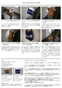 difott standard bag